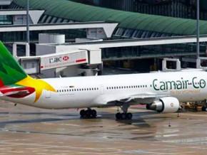 le-cameroun-a-rempli-la-moitie-des-criteres-d-eligibilite-au-marche-unique-du-transport-aerien-africain