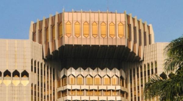 apres-son-1er-echec-depuis-2011-le-cameroun-repart-sur-le-marche-des-titres-de-la-beac-pour-lever-20-milliards-de-fcfa