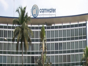 cameroun-le-dg-et-le-pca-de-l-entreprise-publique-camwater-s-etripent-autour-des-nominations-de-cadres