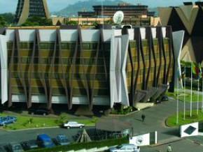 le-consortium-francais-ataub-bati-concept-retenu-pour-concevoir-la-maquette-du-nouvel-immeuble-de-la-direction-nationale-de-la-beac-au-cameroun