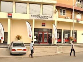 neuf-institutions-financieres-garantissent-121-5-milliards-fcfa-sur-l-emprunt-obligataire-du-cameroun-de-150-milliards-fcfa