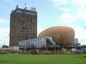 la-cnps-l-organisme-public-de-securite-sociale-au-cameroun-negocie-un-partenariat-avec-aster-cmi-hospital-de-bangalore