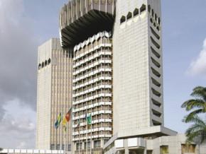 la-beac-fait-une-nouvelle-offre-de-liquidite-de-40-milliards-de-fcfa-aux-banques-de-la-zone-cemac