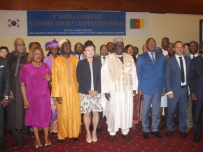 le-cameroun-encourage-le-coreen-samsung-a-investir-dans-la-silicon-mountain-un-incubateur-de-start-up-base-a-buea